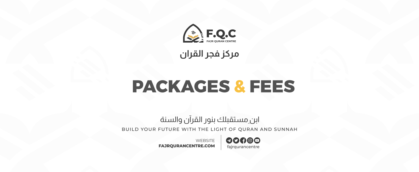 Packages & Fees