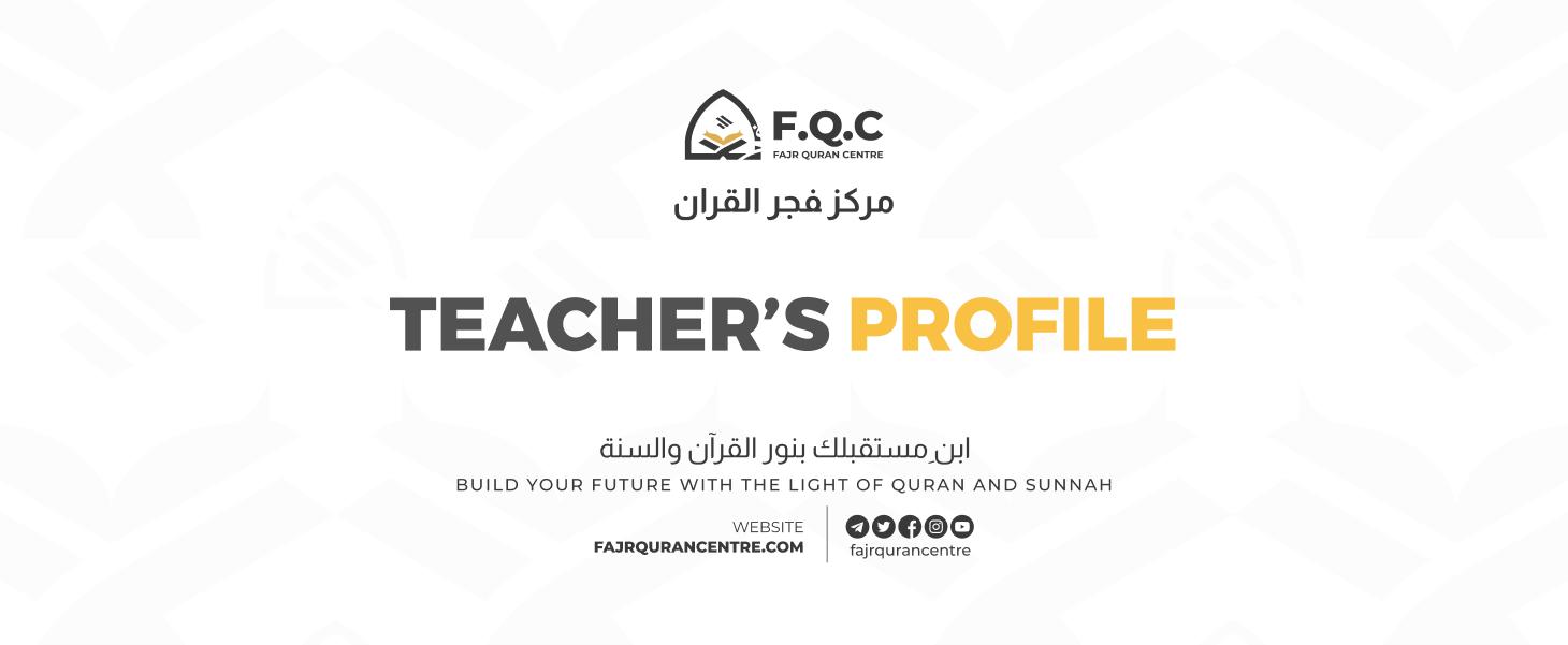 Who's the Teacher?